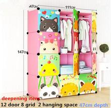 Simple children's wardrobe baby cartoon plastic storage cabinet combination resin folding assembly wardrobe(China (Mainland))