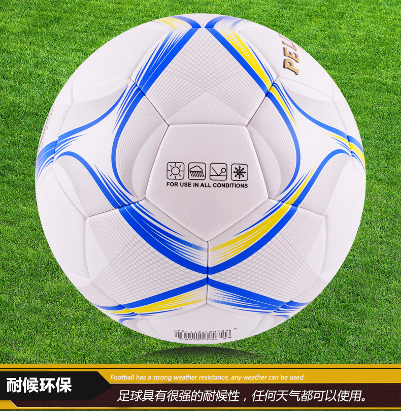 Free shipping! High quality Match PVC Star Soccer Ball/Football Size 5 sports product football(China (Mainland))