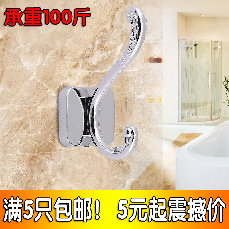 Bathroom fashion single hook modern clothes hook coat hooks wall stainless steel door after hanging clothes hook(China (Mainland))