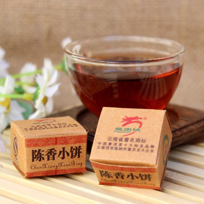 Old Tea Flavor Mini Cake Box Ripe Pu Er Personal Care Health Nursed Back Stomach Lower
