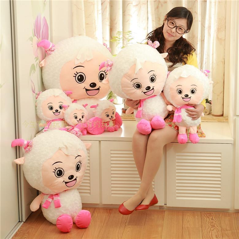 lovely plush goat toy the cartoon goat cute stuffed toy the beauty goat about 60cm(China (Mainland))