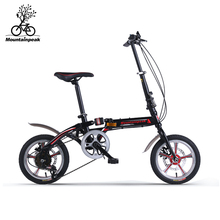 14 Inches of Variable Speed Folding Bike Fast Suspension Bike Down the Men and Women Students Car(China (Mainland))