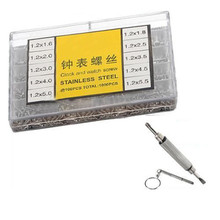 Best Promotion 1000Pcs/set  Assorted Screws For Watch Clock Eye Glasses Watchmaker Repair Part Tool(China (Mainland))