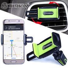 Universal Car Phone Holder For iPhone 6 4 5 S For 3.5 ~ 6 Inch Samsung Galaxy S7 J5 Mobile Cell Mount Accessories Air Vent Stand