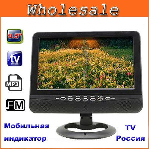 Car Video Players Portable 9.5 Inch Car Color TFT LCD Analog TV Monitor With AV In/AV OUT, FM Radio Multi-Function Car Monitors(China (Mainland))