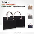 Free Shipping Dpark Handbag Oxford cloth Case Bag For Microsoft Surface Pro 4 3 Macbook Air