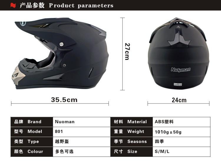 EE support unisex men and women quality ABS motorcycle helmet moto motocross helmet capacete  XY01