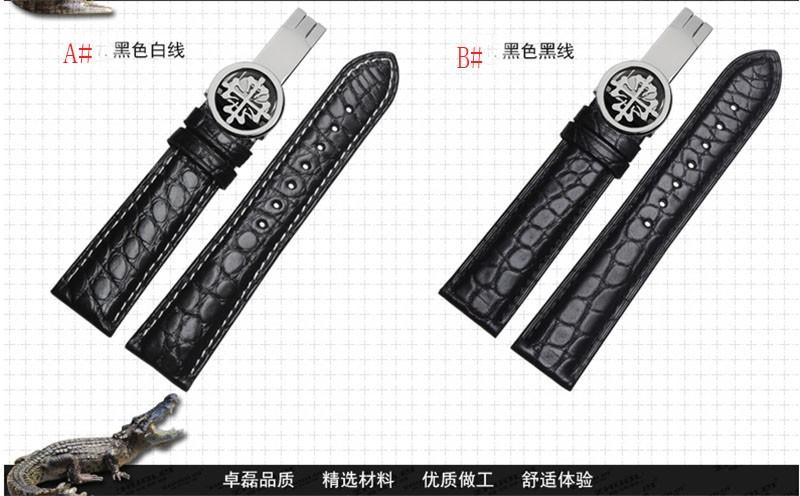 Крокодил группа адаптер PP5164a тип кожаный ремешок 20 мм мужской крюк ремня