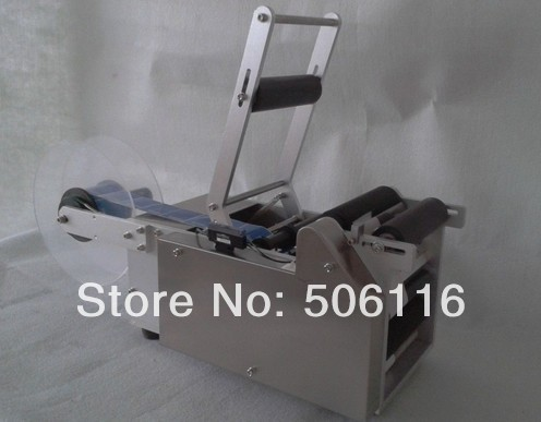 Free ship Semi-automatic Round Bottle Labeling Machine Labeler LT-50 - GuangRuiElectronic store