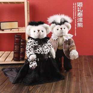 Captain Morgan Teddy Wedding lovers bears,Birthday,valentines day gift,wedding gift, Free-factroy wholesale<br><br>Aliexpress