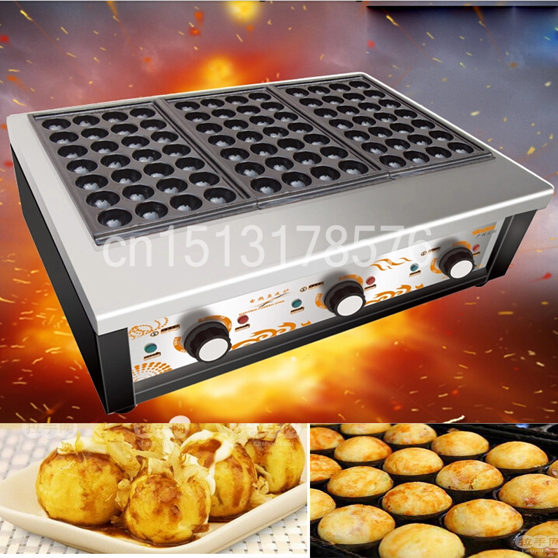 GAS type fish ball maker, meatball oven, meat ball forming machine, takoyaki maker/ Octopus cluster(China (Mainland))