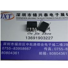 Free Shipping 10PCS IR2153D IR2153 DIP8