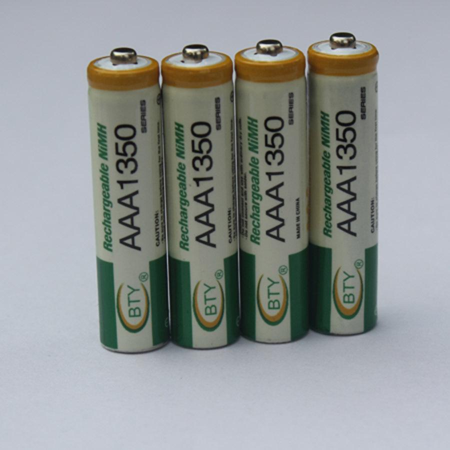 4pcs 1350mAh Free ship High Quanlity 1.2V 1350mAh AAA Battery Ni-MH Rechargeable Battery 1.2V 3A Battery(China (Mainland))