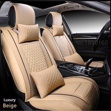 Buy  (Front + Rear) Special Leather car seat covers Chery Ai Ruize A3 Tiggo X1 QQ A5 E3 V5 QQ3 QQ6 QQme A5 BSG E5 auto accessorie for $88.39 in AliExpress store