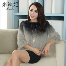 Haining 2015 new sets of imported mink fur knitting head jacket color season brigor female gradually(China (Mainland))