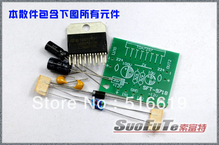 Free shipping TDA7297 power amplifier board member DC 12V/ pure post 2 dual channel /15W+15W DIY Suite /(China (Mainland))