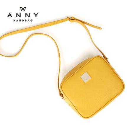 Anny small bags 2014 spring and summer women's handbag fashion cowhide shoulder bag messenger bag mini