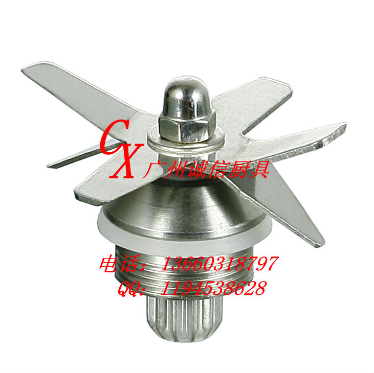 -A Sand ice machine st-767 knife blade soybean machinery opsoning machine sand ice machine blender parts blade with free shiping(China (Mainland))