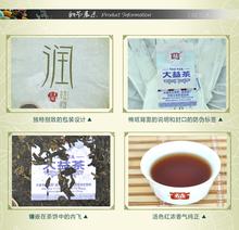 100 real China s famous brand puer DAYI menghai Tea factory RUN PIN SHU PUER tea