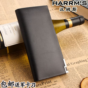 Harrms Male cowhide wallet men's long design brand card holder genuine leather purse - White cloud mall store