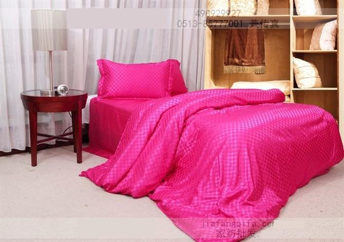 Silk hot pink plaid bedding set king size queen duvet for Hot pink bedroom set