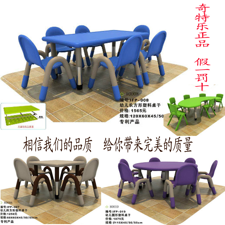 2015 Direct Selling Special Offer Bed Kids Furniture Infant Plastic Tables And Chairs Child Table Can Be Lifting Desks Luxury(China (Mainland))