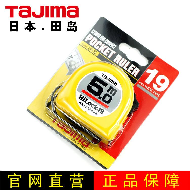 [Guide] Japanese official website TAJIMA Tajima tape 5 m steel tape width 19mm L19-50