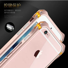 Fashion Luxury Shockproof Metal Aluminum Bumper frame hoesj for iphone6 6S Ironman housing for iphone 6 Cover Cases funda coque