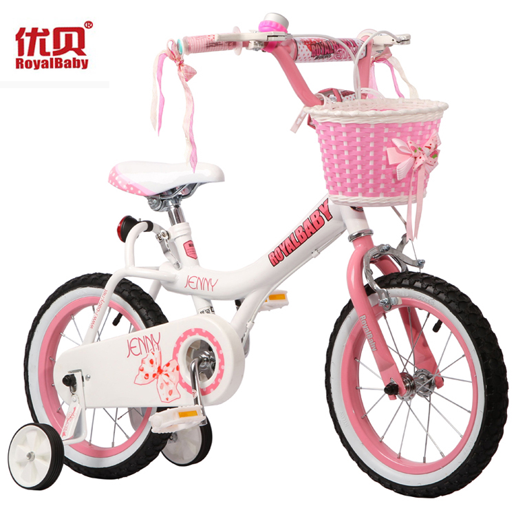 Bikes 14 In Kids bike princess