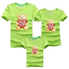 1 pc Toy Bear Love 95% Cotton Shirt Yellow Colors Family Set T Shirts Matching Family Clothing Men Women Kids Large T-Shirts