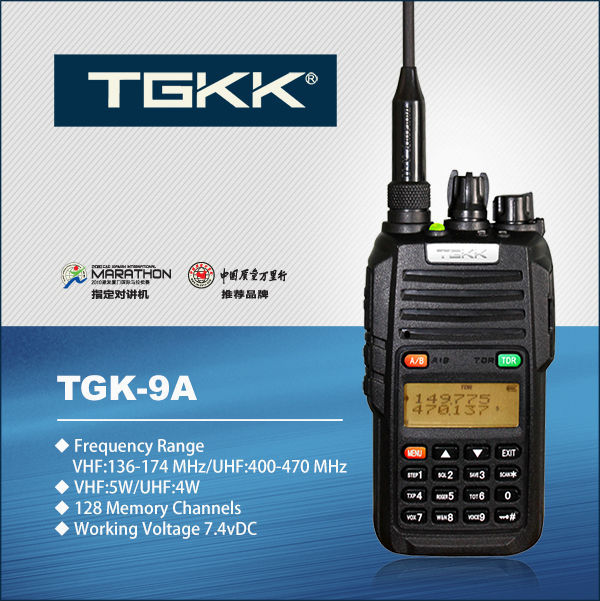 TGK-9A professional 5W/4W dual band two way radio