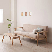 simple detachable small sofa, small single solid wood sofa combination,furniture(China (Mainland))