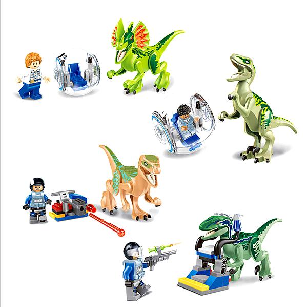 LELE Building Blocks Super Heroes Cartoon Movie Jurrassic World Minifigures Dinosaur Star Wars Bricks Mini Figures - 20144you store