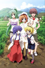 Higurashi When They Cry Home Decor Anime Japanese Poster Wall Scroll