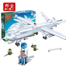 Kids Toys Building Blocks helicopter Model Building toy small particles 308 pcs blocks predator