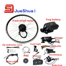 """Buy 20""""-700C (28"""") wheel 36V 10AH Frog Battery E Bicycle Conversion Kit 500W Brushless Gear Front Hub Motor Kit for $269.70 in AliExpress store"""