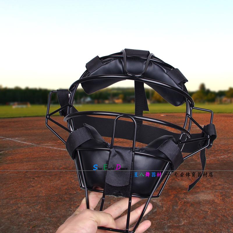 Baseball & Softball armor Primary game Mask Samurai helmet equipment adult baseball face mask protective protection mask armor(China (Mainland))