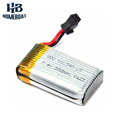 Extra Replacements 7 4V 500mAh Rechargeable Battery for JJRC H8C H8D RC Quadcopter Spare Part Helicopters