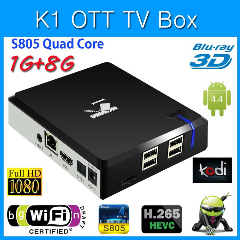 K1 Quad Core Android DVB S2+keyboardfor assane barkire(China (Mainland))