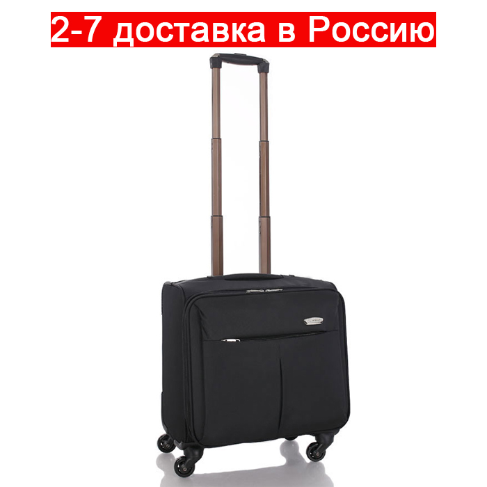 Men or Women Business Luggage Draw-bar case/box/frame Trunk boarding case pull-rod case travelling case 16 inch Spinner Rolling(China (Mainland))