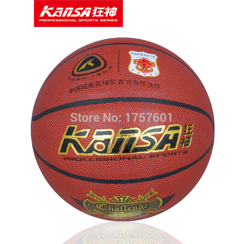 Free shipping!KANSA_8000Genuine PVC Outdoor exercise rubber basketball 7#Super soft Ball Free With Needle+Pump(China (Mainland))