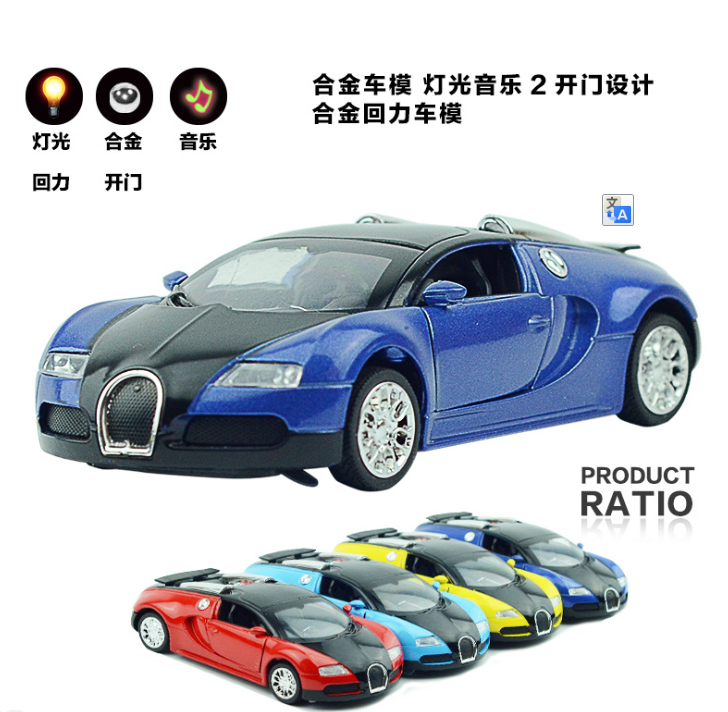 compare prices on kids bugatti car online shopping buy low price kids bugatti car at factory. Black Bedroom Furniture Sets. Home Design Ideas