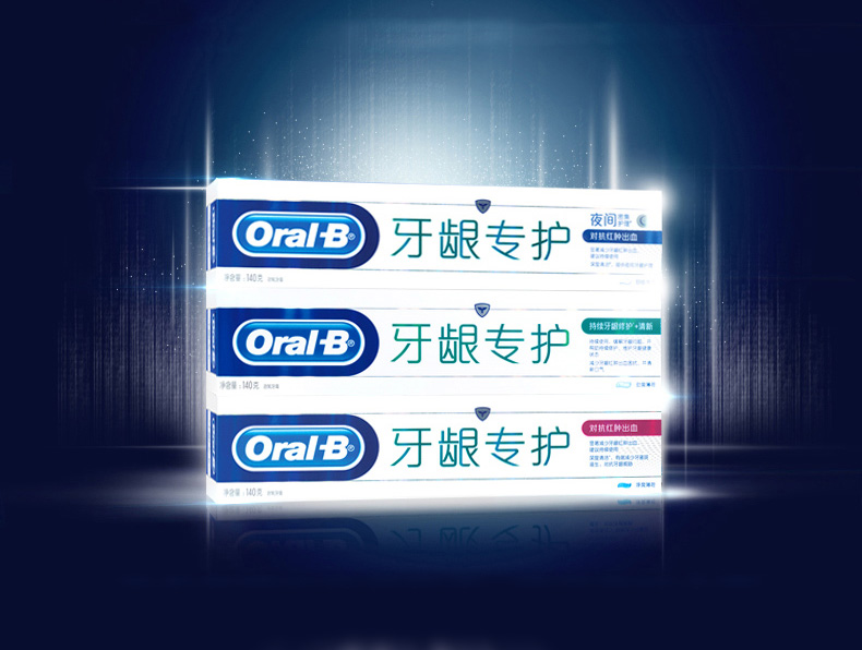 Oral B Toothpaste Daily Gum Care + Night Intensive Care + Fight Gum Swelling&Bleeding Teeth Pastes Gum Health Combination 120g*3