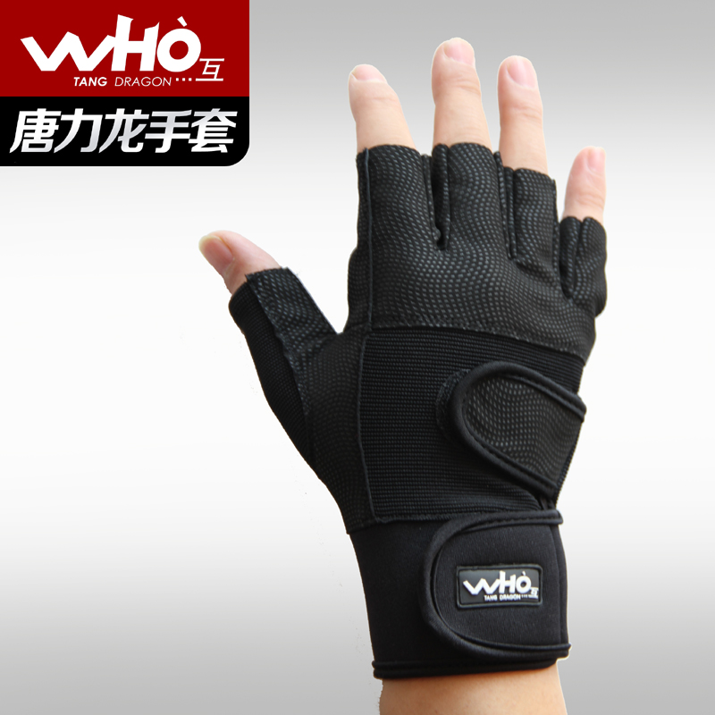 Russia Line Free shipping Fitness gloves sports gloves weightlifting gloves wrist support sports protective clothing(China (Mainland))