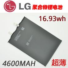 Большая емкость литий-полимерная батарея аккумулятор 3.7 В ультратонкий высокой емкости для мобильных устройств аккумулятор планшет пк