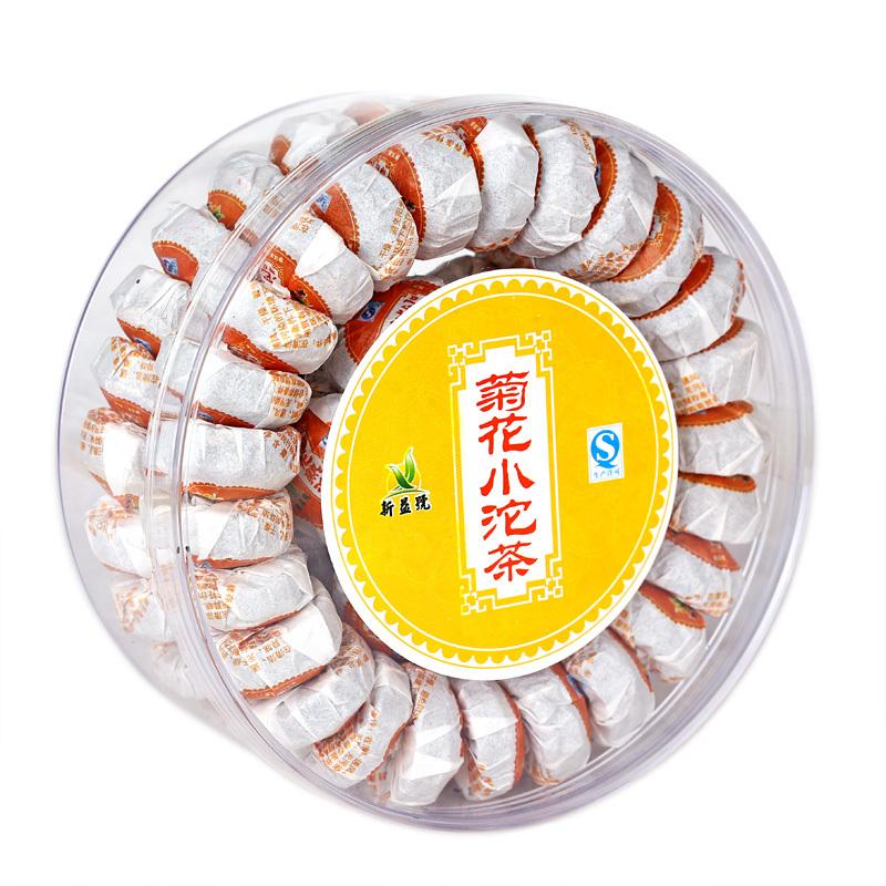 Pu er cooked tea premium chrysanthemum flavor mini tuo tea transparent box<br><br>Aliexpress