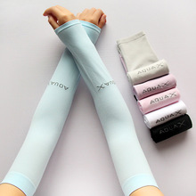 UV Protective Ice Silk Summer Sun Protection Oversleeve Warmers Cycle Bikes Driving Golf Arm Sleeves Cover st069(China (Mainland))