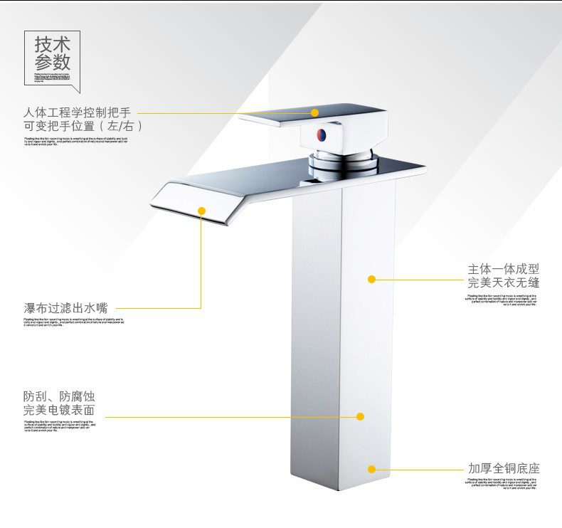 High quality Cold and hot water tap basin faucet washbasin leading foreign trade explosion(China (Mainland))