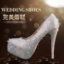 New Arrival Fashion Women Shoes Rhinestone Crystal High Heels Wedding Party Shoes Banquet Bridal Shoes Silver