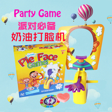 Party Toy Running Man Pie Face Game Family Parent Children Party Game Novelty Whipped Cream Board Game Fun Prank Funny Gadget